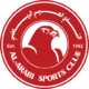 Al-Arabi Club résultats,scores and calendrier