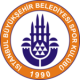Istanbul Basaksehir résultats,scores and calendrier